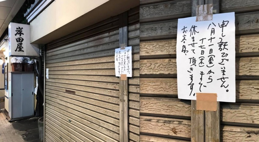 f:id:shioshiohida:20170818233124j:plain