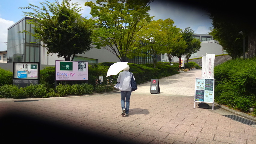 f:id:shioshiohida:20170823131822j:plain