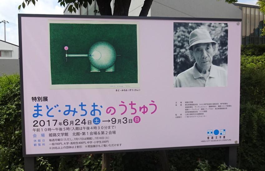 f:id:shioshiohida:20170823131843j:plain