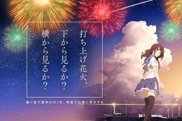 f:id:shioshiohida:20170824223313j:plain