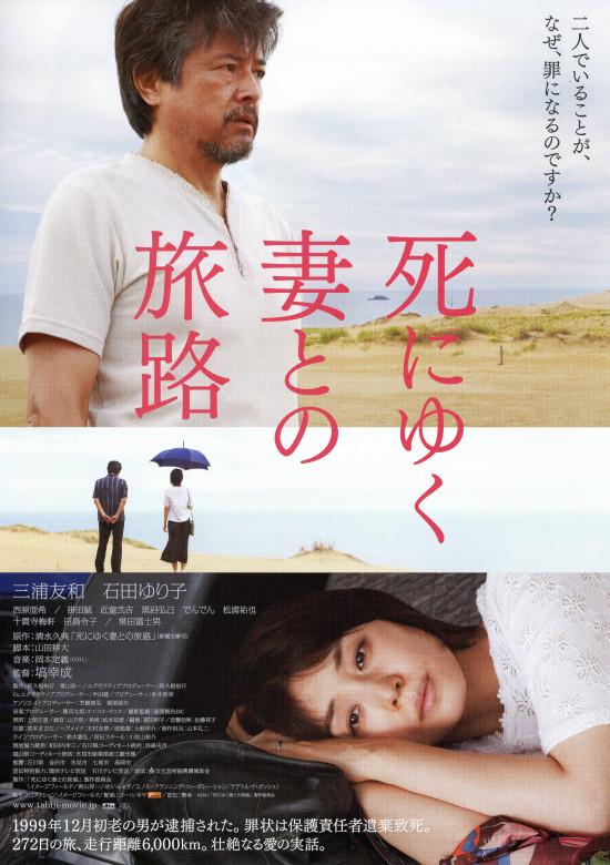 f:id:shioshiohida:20170901013427j:plain