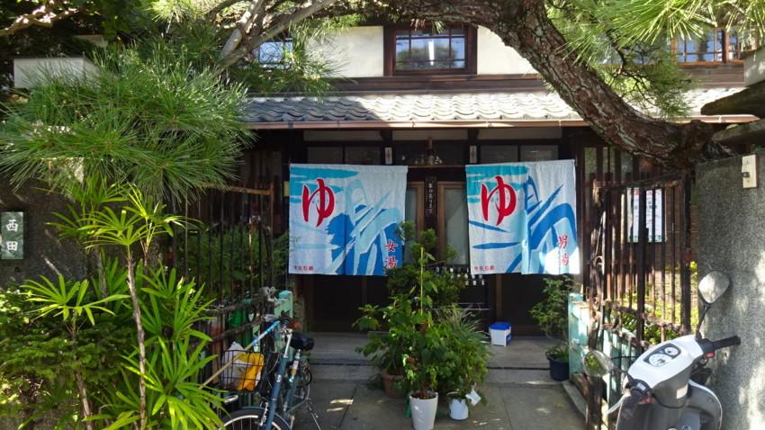 f:id:shioshiohida:20170901145915j:plain