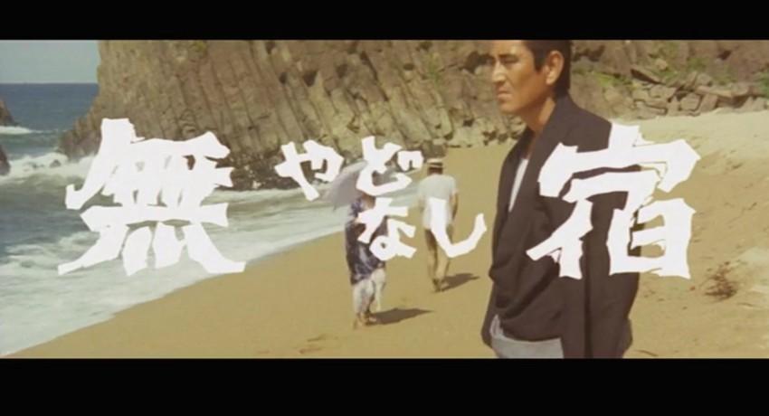 f:id:shioshiohida:20170904112211j:plain