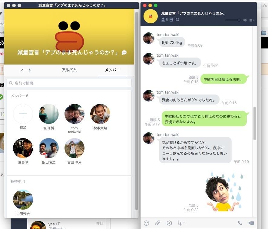 f:id:shioshiohida:20170906085000j:plain