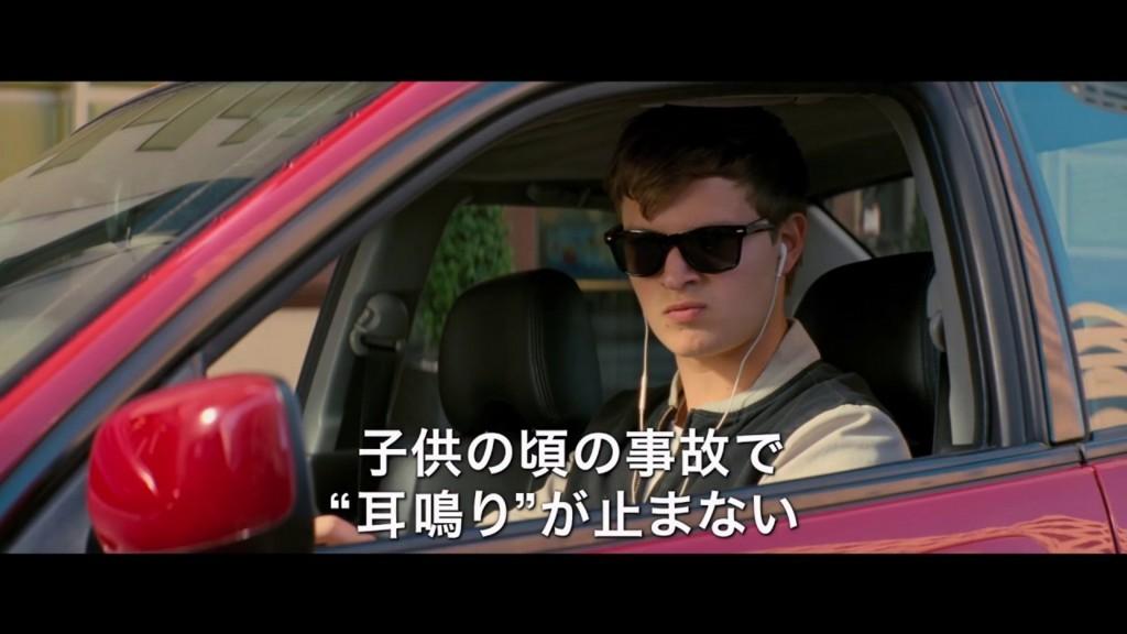 f:id:shioshiohida:20170907083226j:plain