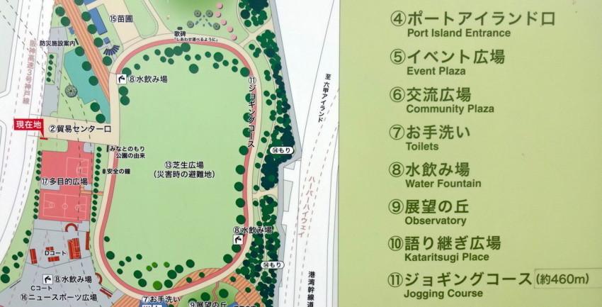 f:id:shioshiohida:20170915165424j:plain