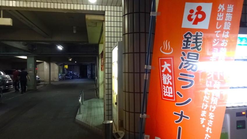 f:id:shioshiohida:20170919183931j:plain