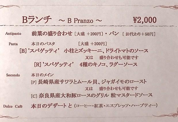 f:id:shioshiohida:20170922001408j:plain