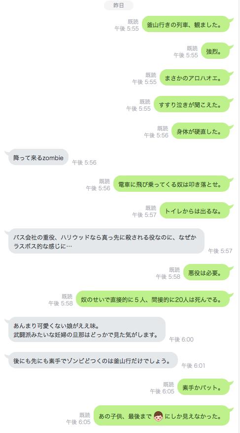 f:id:shioshiohida:20170922095706p:plain