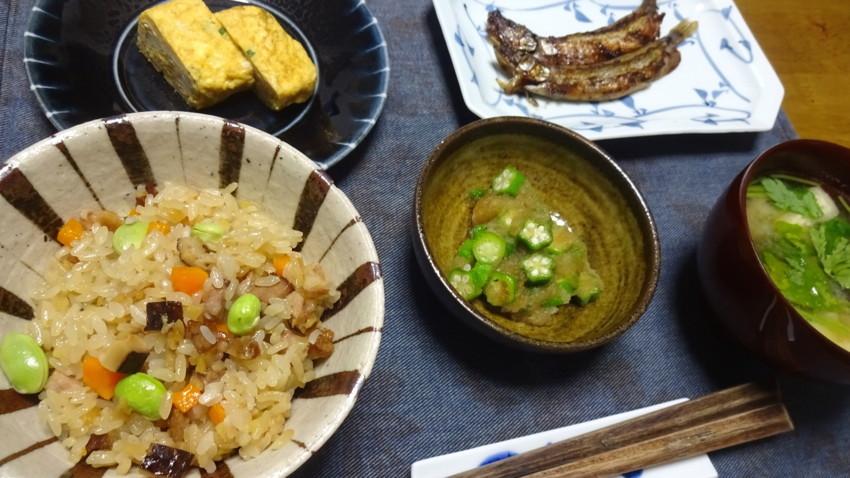 f:id:shioshiohida:20170922120121j:plain