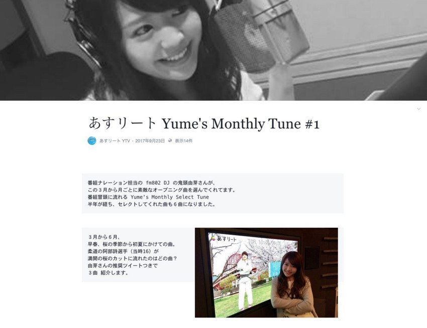 f:id:shioshiohida:20170924001543j:plain