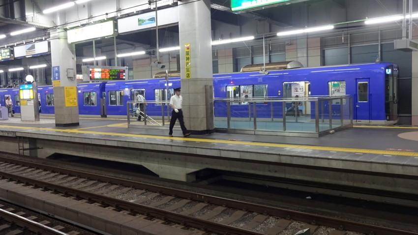 f:id:shioshiohida:20170924200124j:plain
