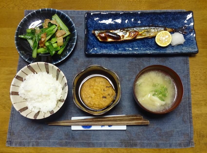f:id:shioshiohida:20170927095407j:plain
