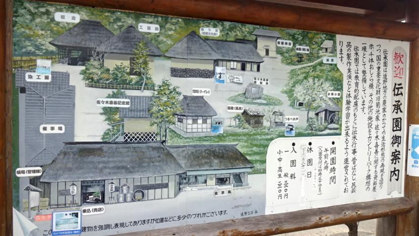 f:id:shioshiohida:20171006113347j:plain