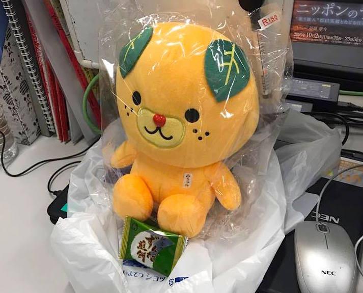 f:id:shioshiohida:20171013111932j:plain