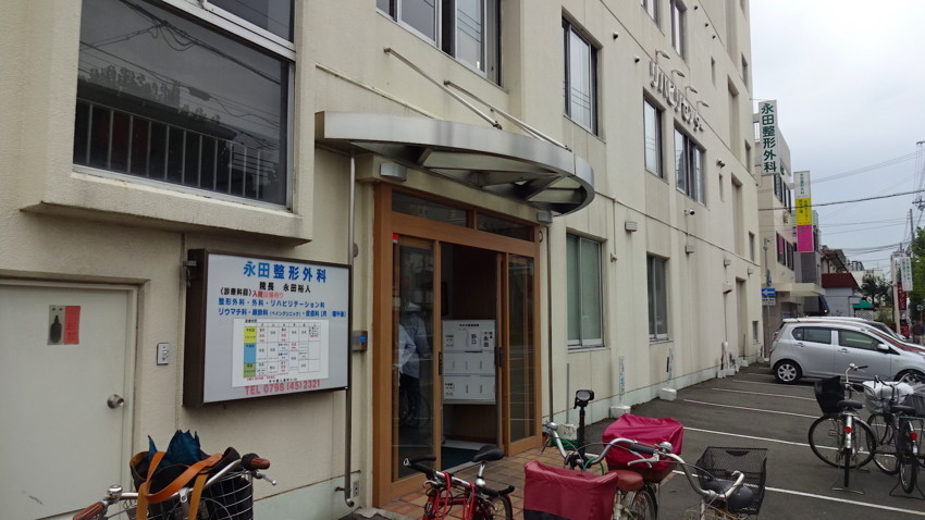 f:id:shioshiohida:20171014120351j:plain
