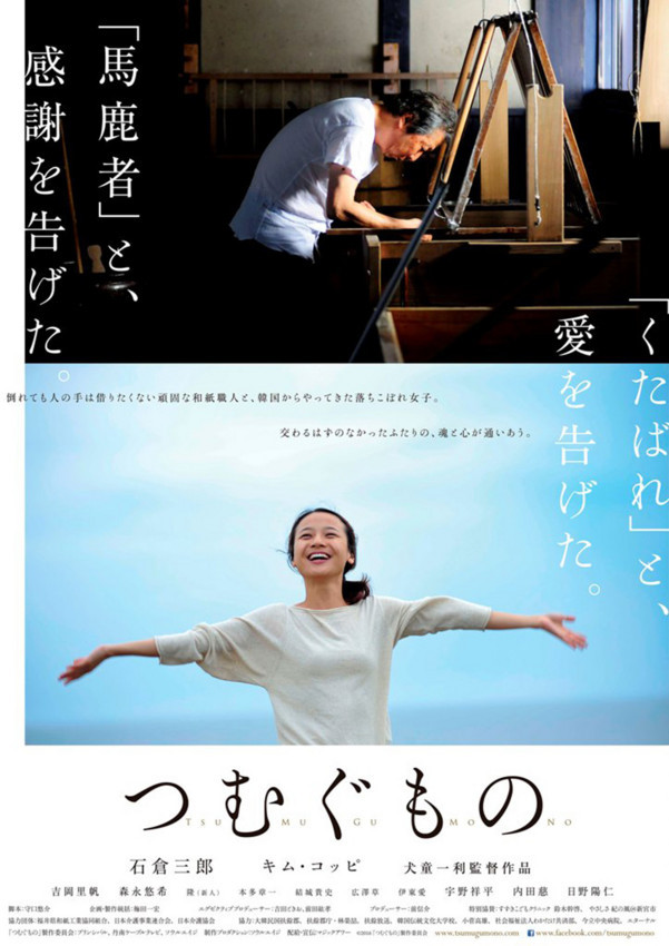 f:id:shioshiohida:20171016090232j:plain