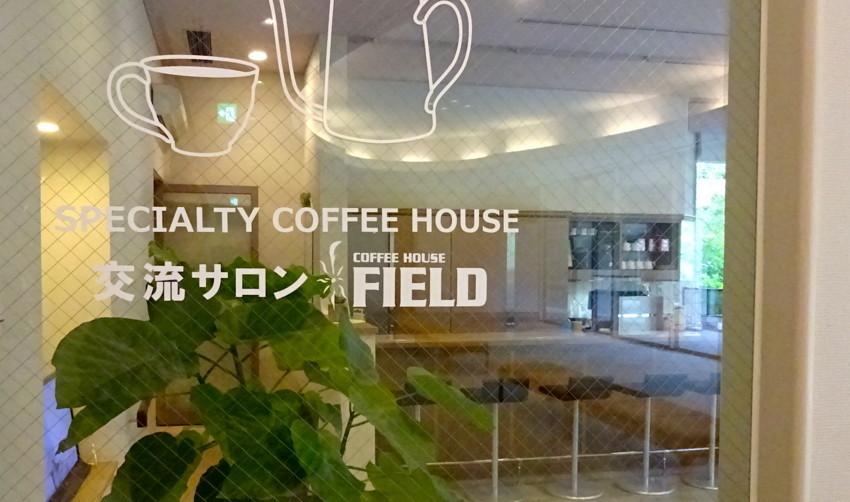 f:id:shioshiohida:20171017130451j:plain