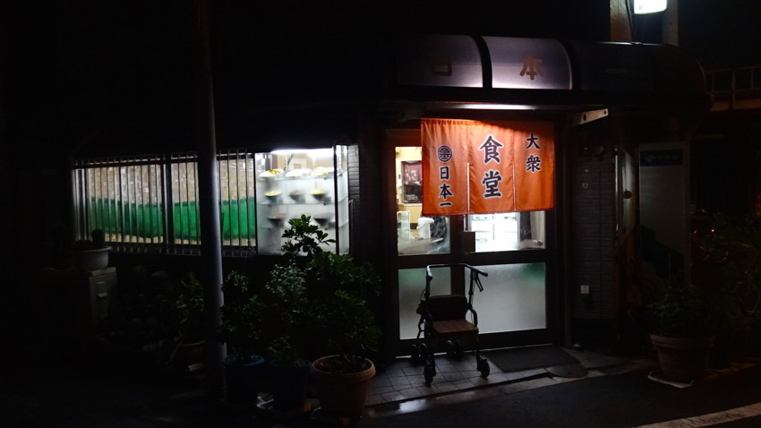 f:id:shioshiohida:20171017192717j:plain