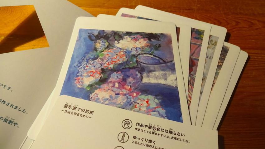f:id:shioshiohida:20171017234840j:plain