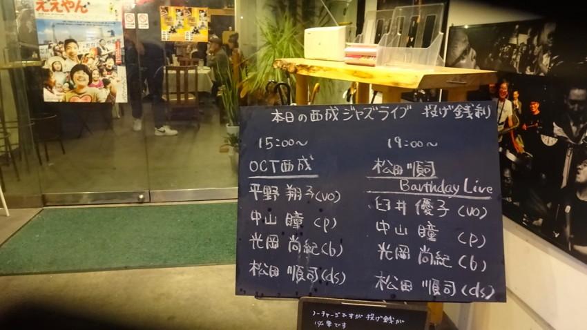 f:id:shioshiohida:20171021171656j:plain