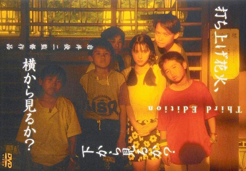 f:id:shioshiohida:20171022234452j:plain
