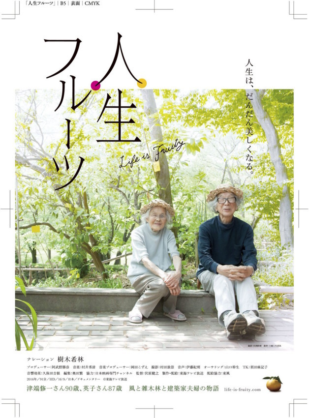 f:id:shioshiohida:20171025014046j:plain