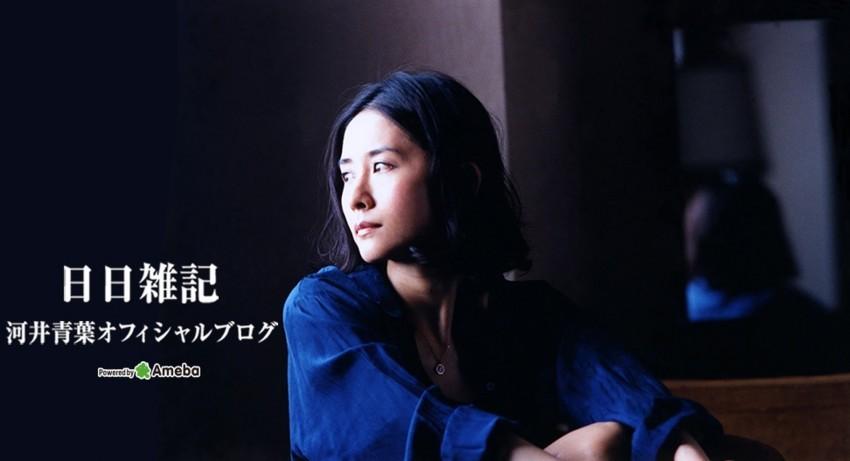 f:id:shioshiohida:20171026004451j:plain