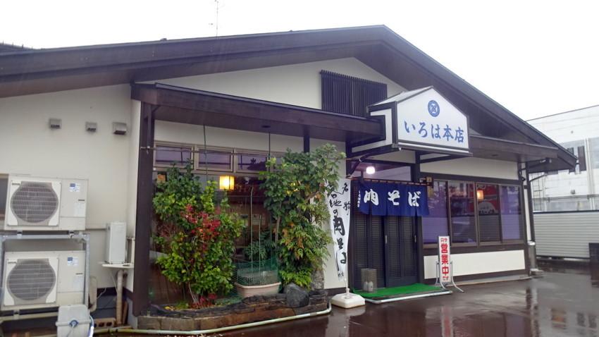 f:id:shioshiohida:20171029143840j:plain