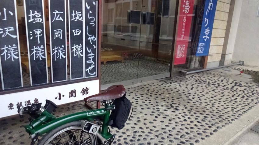 f:id:shioshiohida:20171029153248j:plain