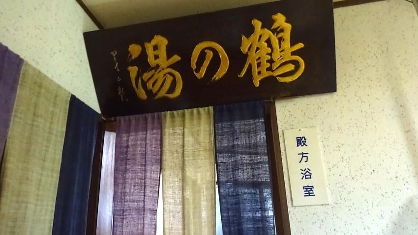 f:id:shioshiohida:20171029183418j:plain