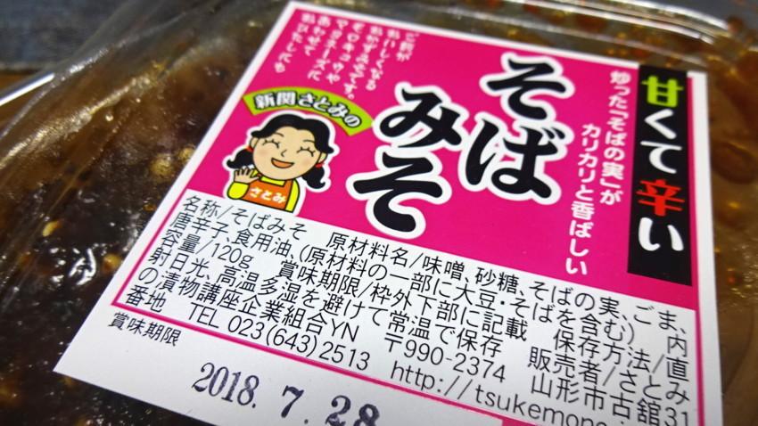 f:id:shioshiohida:20171031121908j:plain