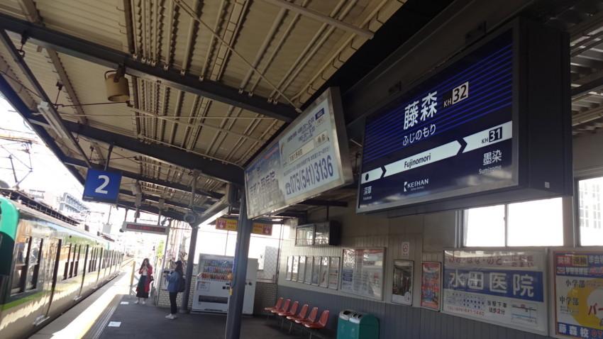 f:id:shioshiohida:20171106121632j:plain