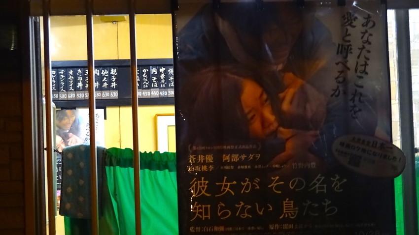 f:id:shioshiohida:20171107191602j:plain