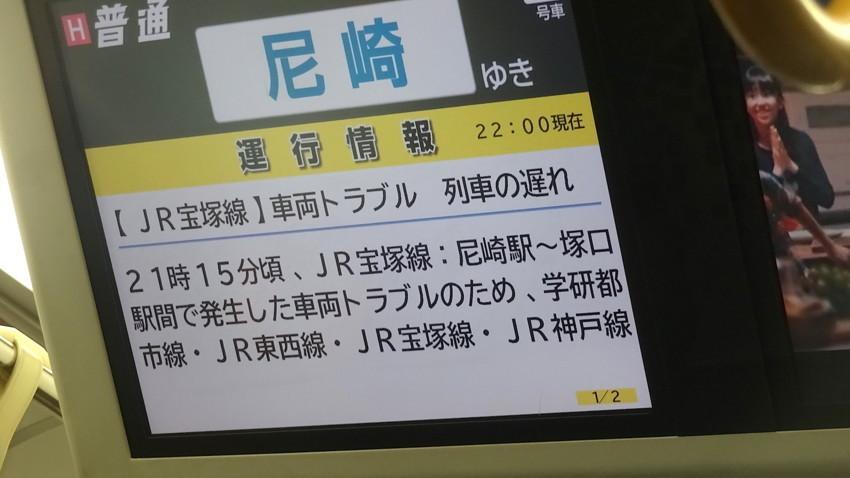 f:id:shioshiohida:20171108220406j:plain