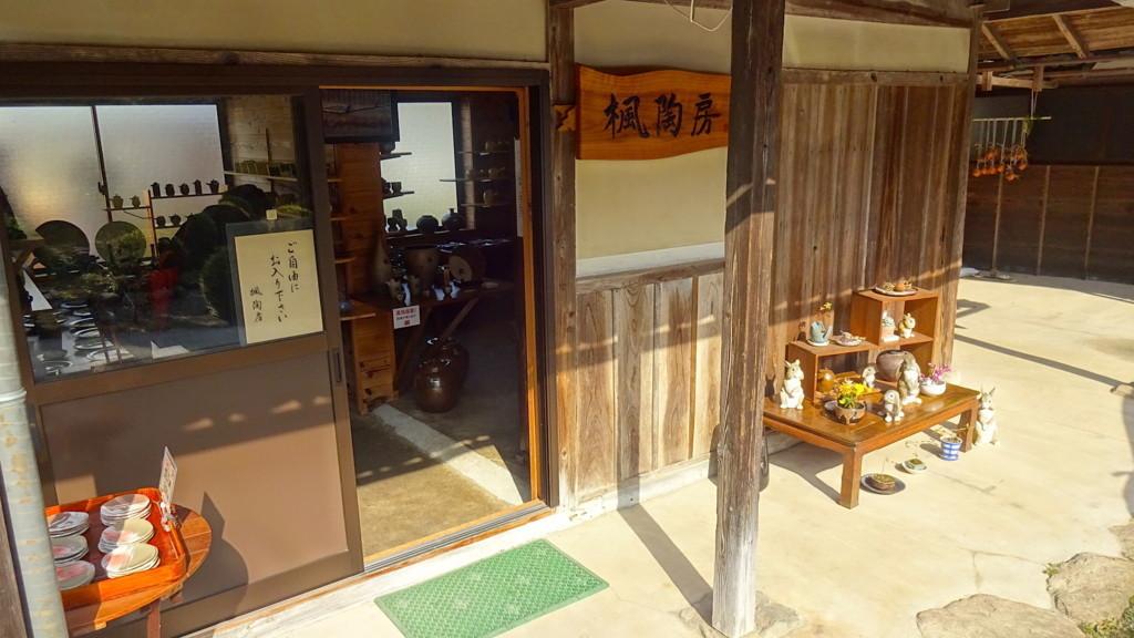 f:id:shioshiohida:20171117124410j:plain