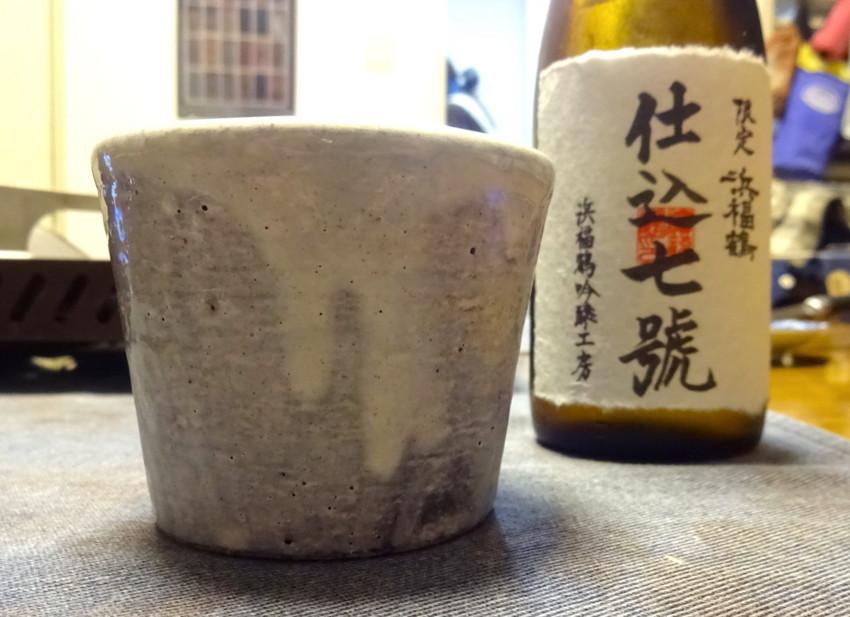 f:id:shioshiohida:20171118192400j:plain