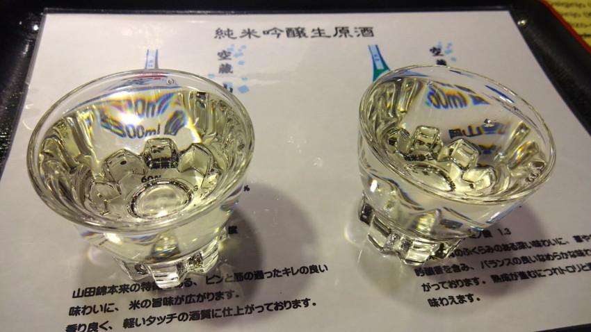 f:id:shioshiohida:20171119140959j:plain
