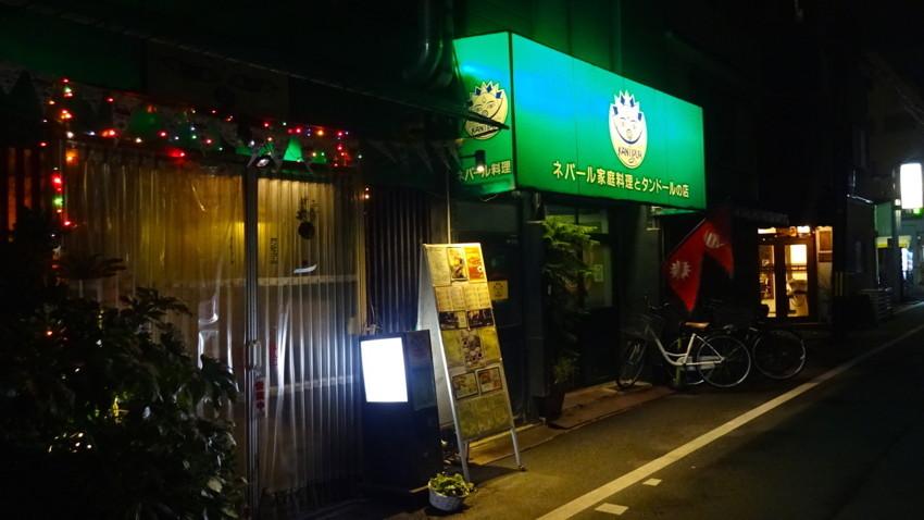 f:id:shioshiohida:20171119175900j:plain