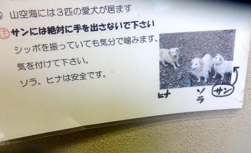 f:id:shioshiohida:20171121123635j:plain
