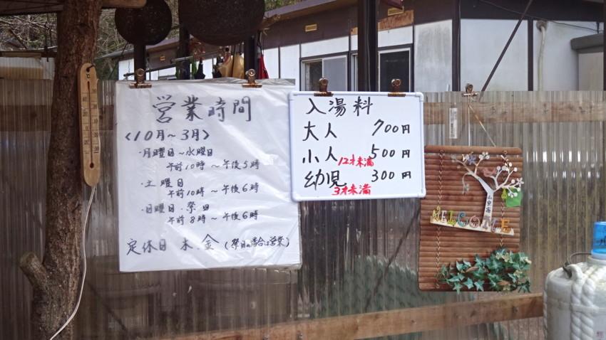 f:id:shioshiohida:20171121124828j:plain