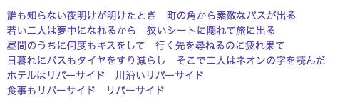 f:id:shioshiohida:20171122090840p:plain