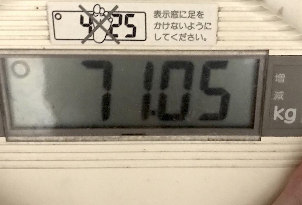f:id:shioshiohida:20171125100733j:plain