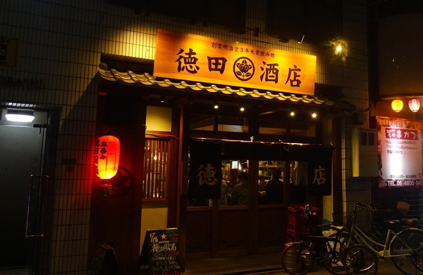 f:id:shioshiohida:20171125210451j:plain