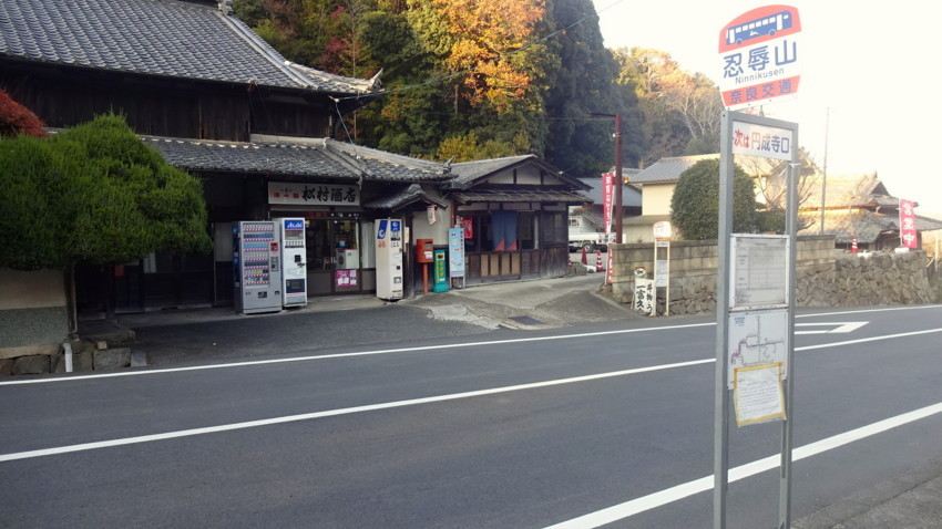 f:id:shioshiohida:20171127154938j:plain
