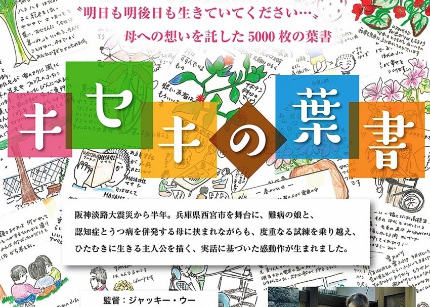 f:id:shioshiohida:20171129012830j:plain