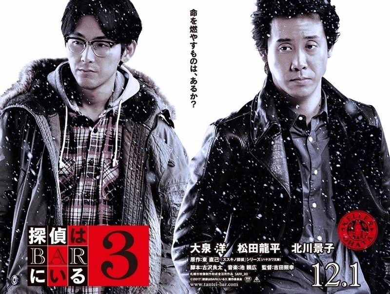 f:id:shioshiohida:20171201054736j:plain
