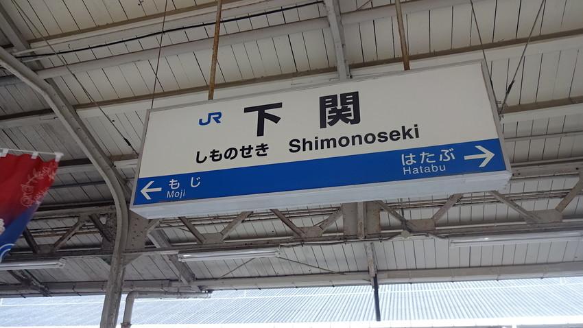 f:id:shioshiohida:20171201085345j:plain