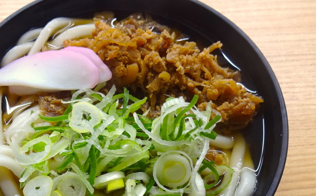 f:id:shioshiohida:20171201092201j:plain