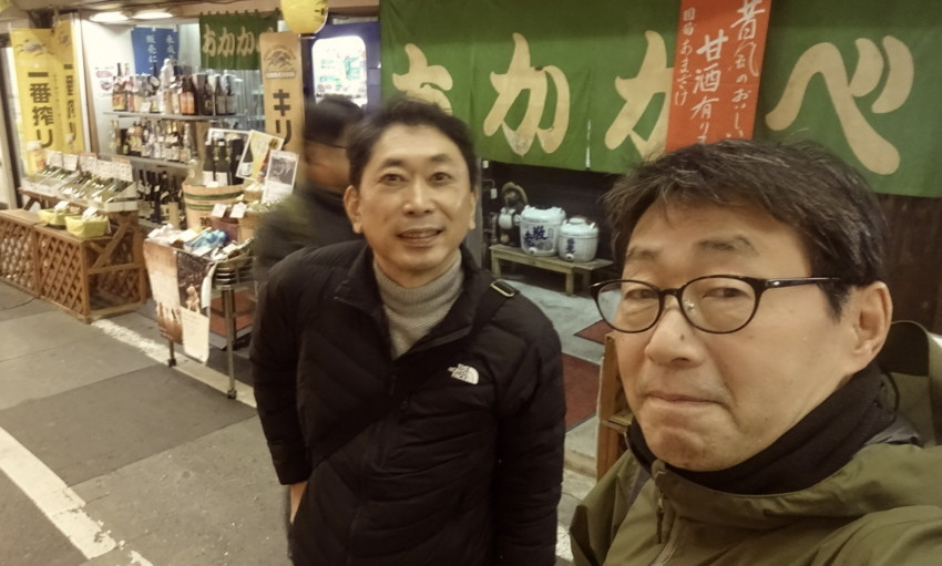 f:id:shioshiohida:20171201153652j:plain
